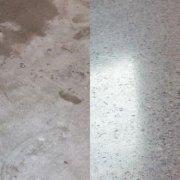 How We Create a Shiny Concrete Floor